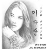 afis Lee SooJun